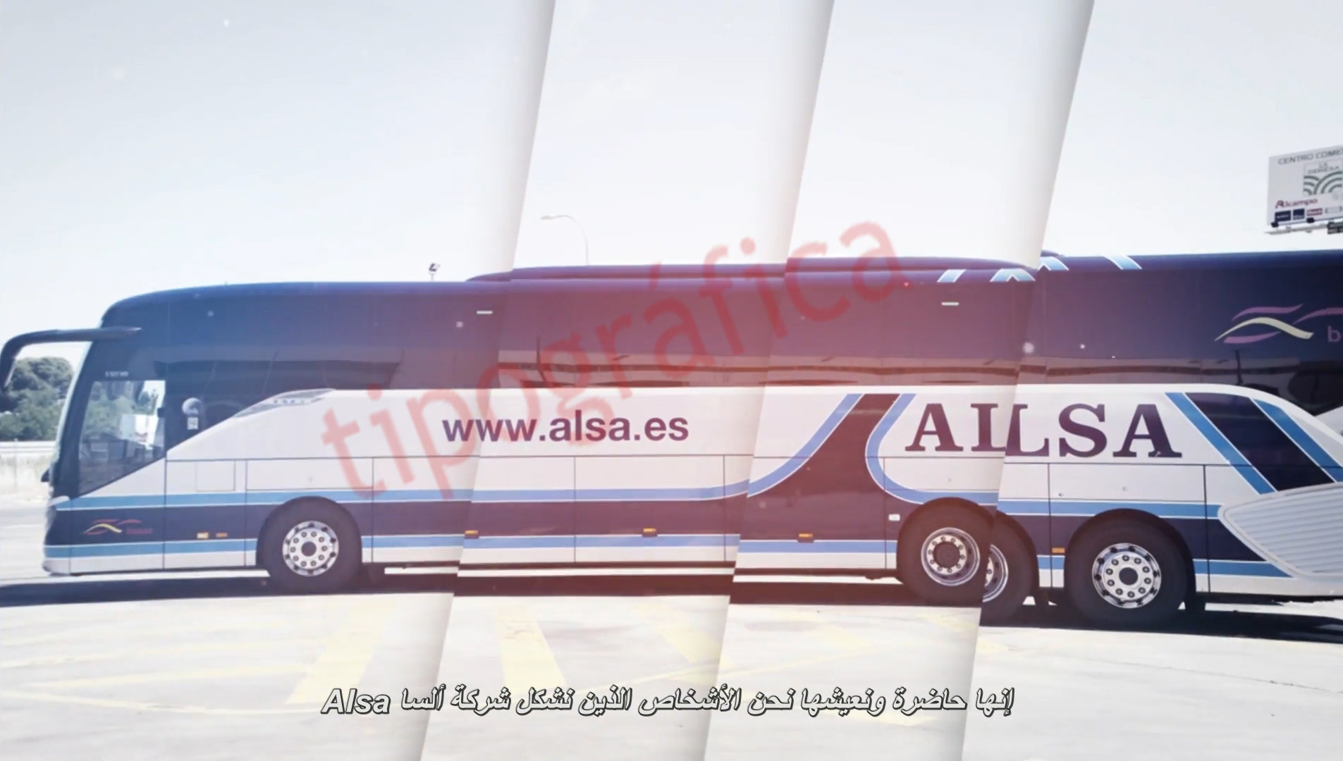 Promotional video in Arabic