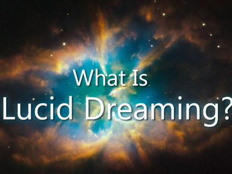 Люцидные сны (Часть 1)