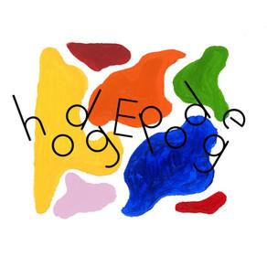 Hodgepodge of Interpretation Tips