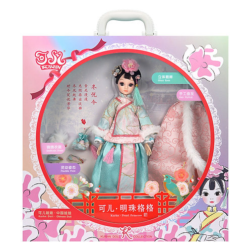Kurhn Chinese Exclusive Collection Doll - Pearl Princess