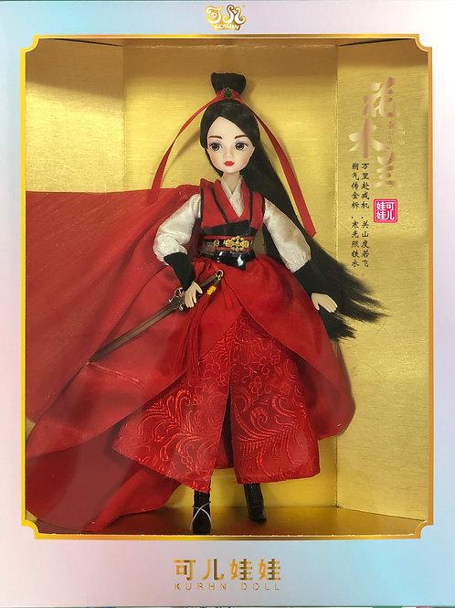 Kurhn - Mulan Hero Version