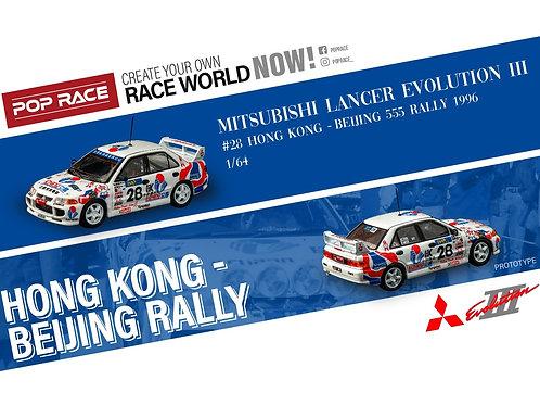 INNO64 - MITSUBISHI LANCER EVOLUTION III #28 Hong Kong Beijing 555 Rally 1996