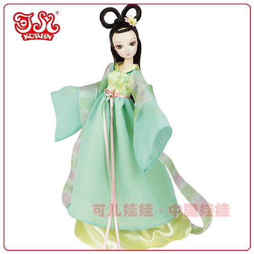 Kurhn Green Fairy