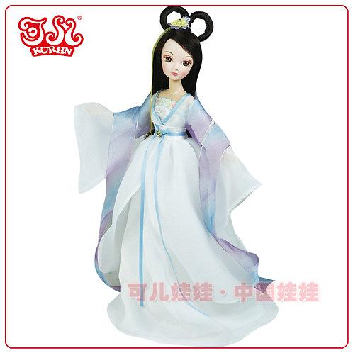 Kurhn White Fairy