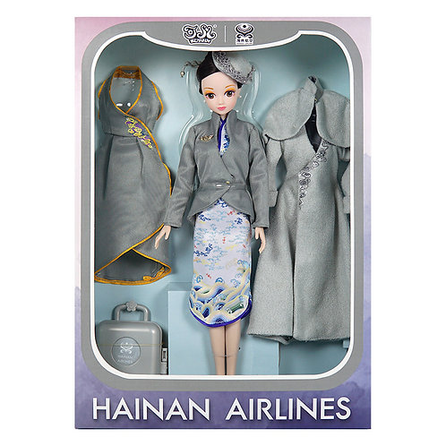 Limited Edition Hainan Airlines Cabin Crew Uniform Set