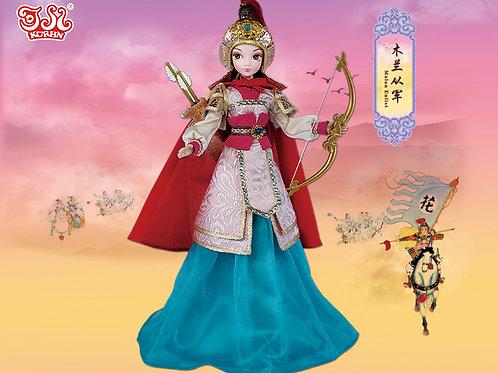 Mulan Enlist