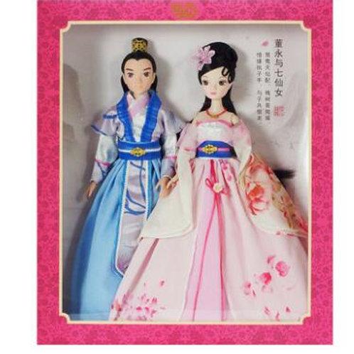 Kurhn Chinese Traditional Couple Set