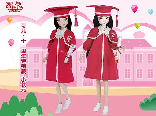 Kurhn 11th Anniversary - Graduate Girl