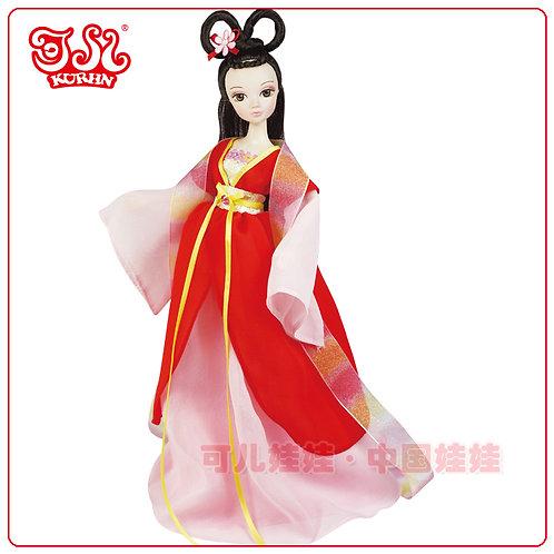 Kurhn Red Fairy