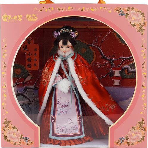 Kurhn Forbidden City Palace Exclusive Chinese Princess Winter May