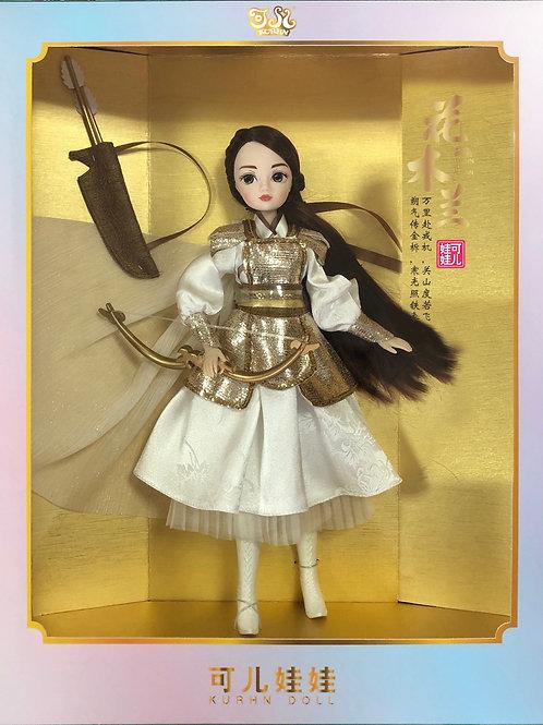 Kurhn - Mulan Armour Suit Version