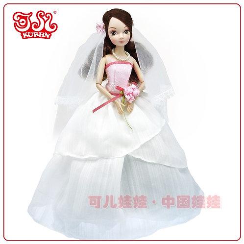 New Pink Floral Bride