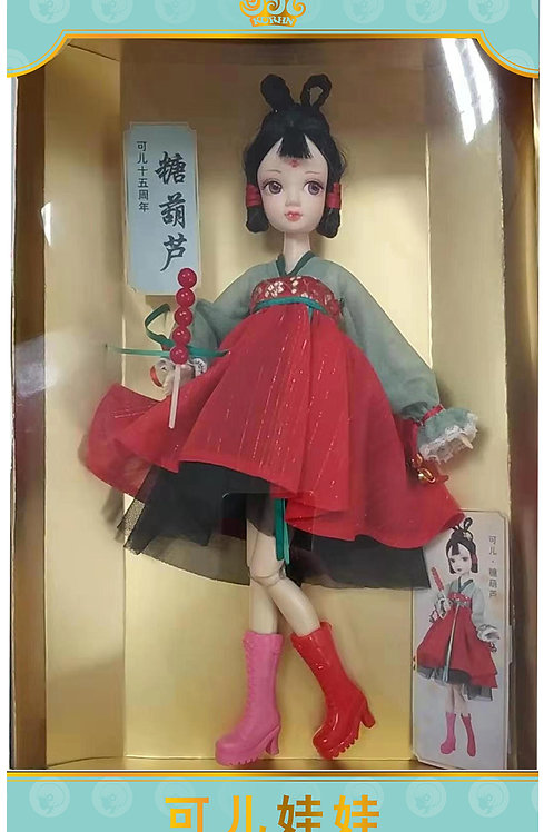 Kurhn 15th Anniversary doll - Tanghulu Edition