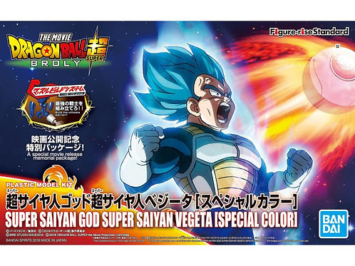 Dragon Ball Super - Super Saiyan God SS Vegeta (Special Color)