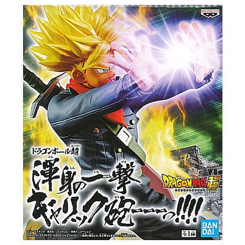 Dragon Ball Super - Super Saiyan Trunks Future Galick Gun