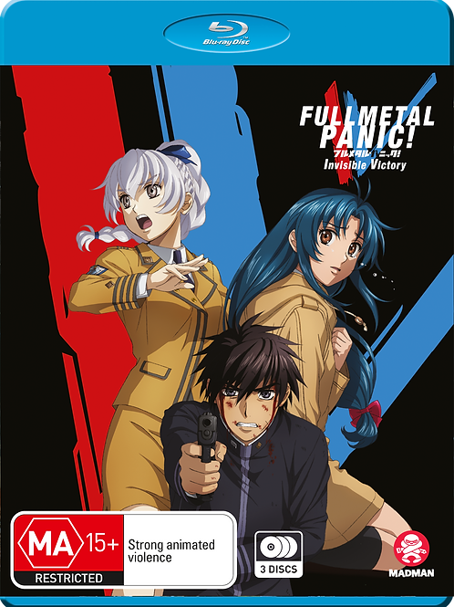 Full Metal Panic! Invisible Victory Complete Series (Blu-Ray)