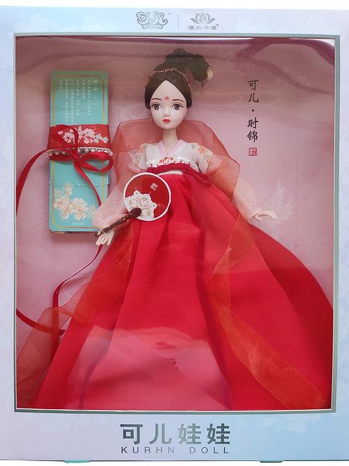 Kurhn Princess Chinese Red Brocade Style doll