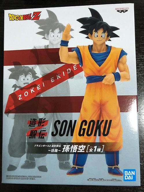 Dragon Ball Z Ekiden Goku (Outward)