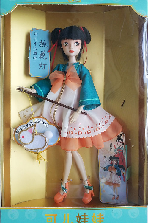 Kurhn 16th Anniversary doll - Mid Autumn Lantern Edition