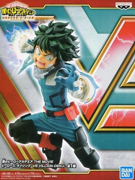 My Hero Academia: Heroes Rising Vs. Villain Deku