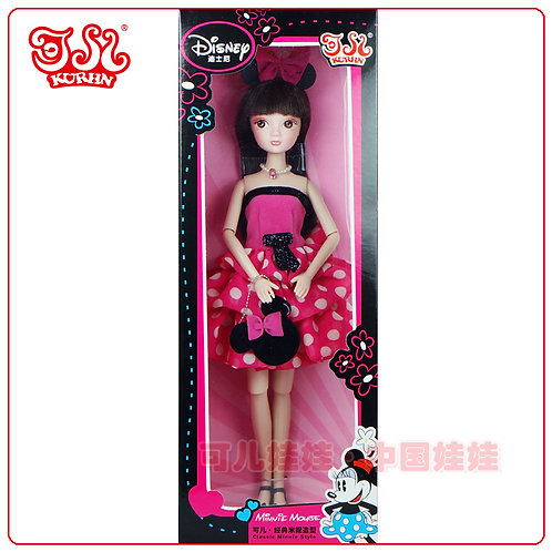 Kurhn Disney Classic Pink Dress