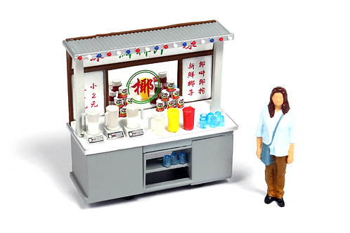 Tiny City Die-cast Model  – 1/35 HK Coconut Milk Kiosk