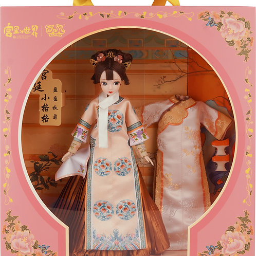Kurhn Forbidden City Palace Exclusive Chinese Princess Spring Ying