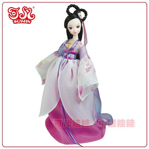 Kurhn Little Purple Fairy