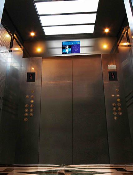 Passenger_elevator_passenger_lift_.jpg