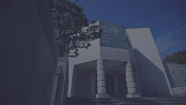 Ewha Museum AR Project