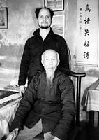 The late Taoist Lineage Master Liu Hung Chieh and his disciple Bruce Frantzis