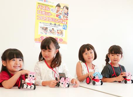 ロボットプログラミング グループ夏の体験会受付中!