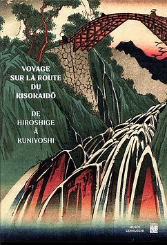 couverture_catalogue_expo_kisokaido.jpg