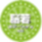 静岡ロゴ.png