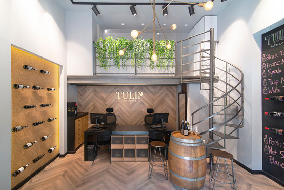 עיצוב חנות יין