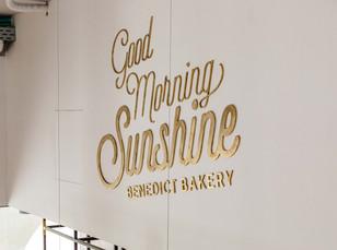 Good morning Sunshine בנדיקט בייקרי