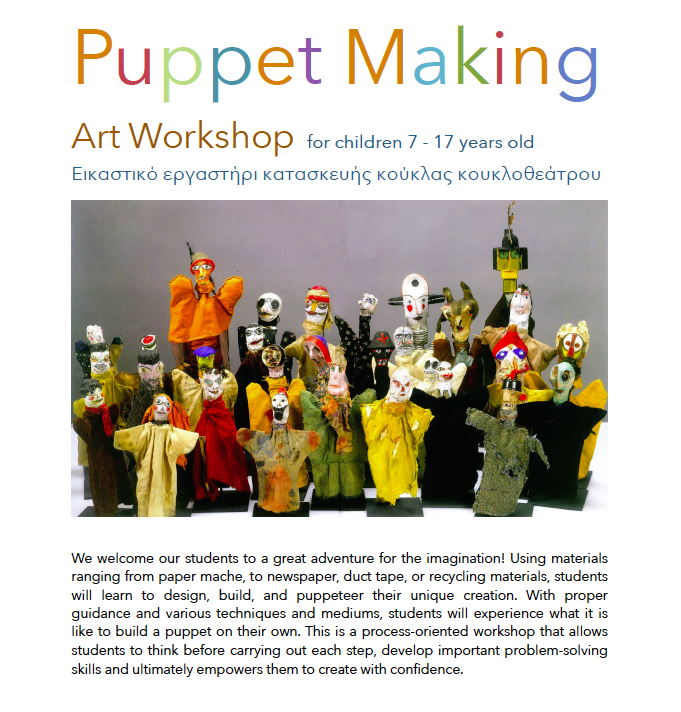 puppet making art workshop