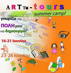 art tours in the city