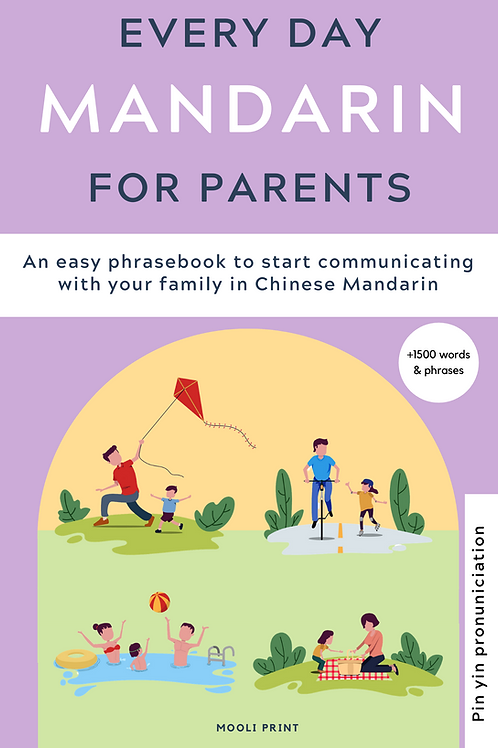 Every day Mandarin for Parents
