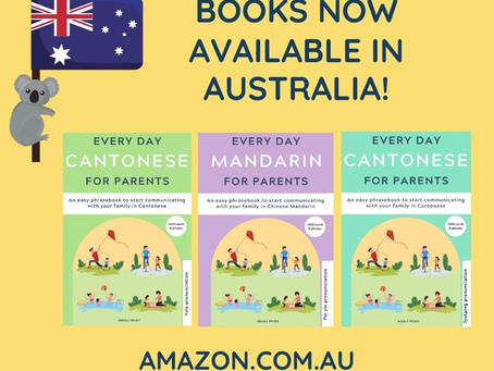 Books now available in Australia!