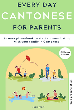 Everyday Cantonese for Parents - Yale edition
