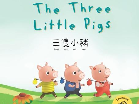 The Three Little Pigs 三隻小豬 Coming Soon!