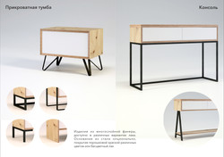 мебель DESIGNDO01