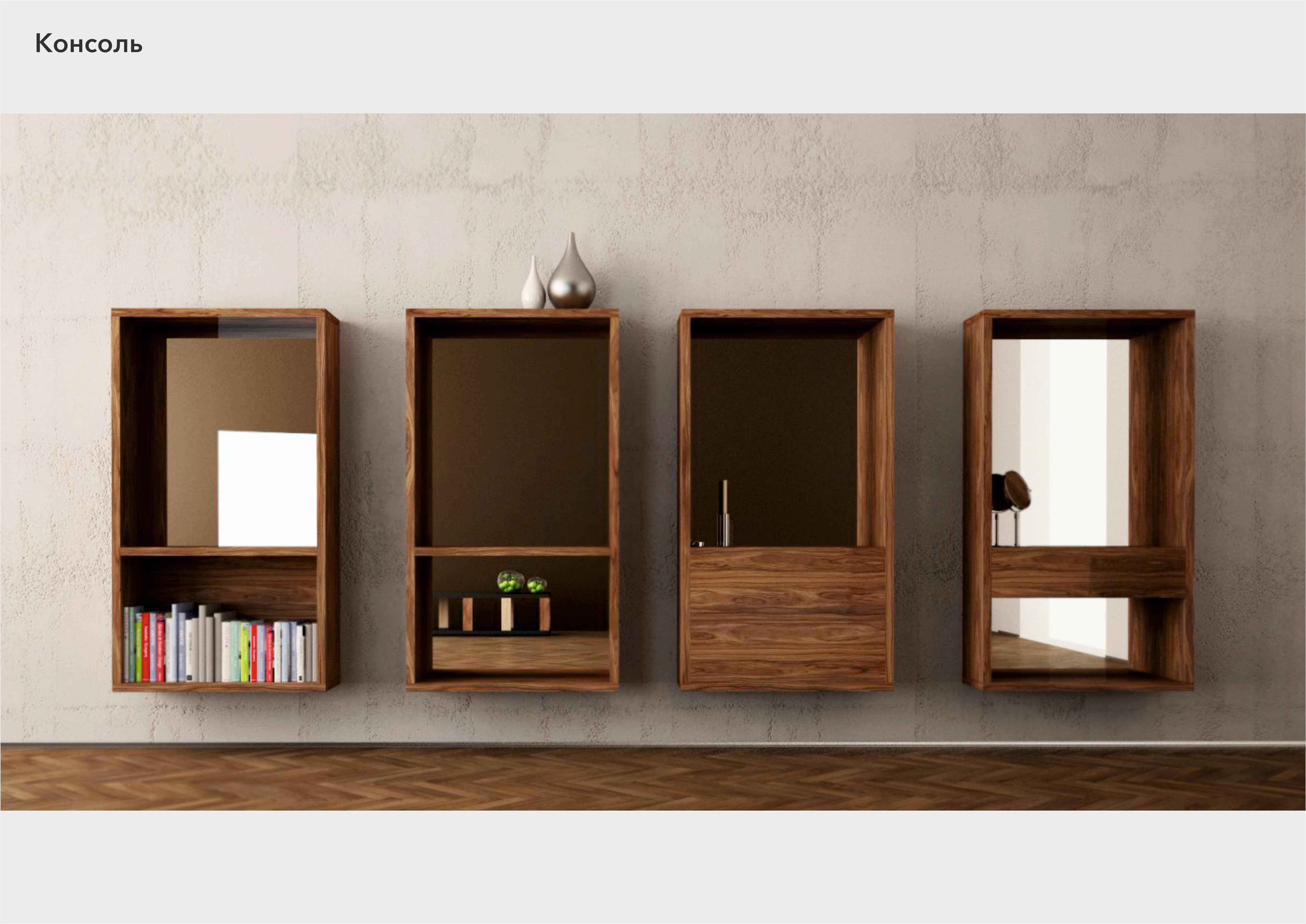 мебель DESIGNDO04
