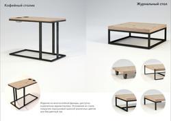 мебель DESIGNDO02