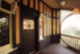 Chadwick House verandah, Eaglemont, Heidelberg VIC