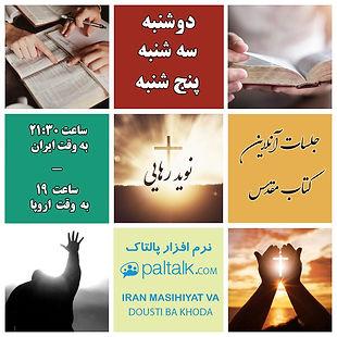 photo_2020-05-09_00-13-56.jpg