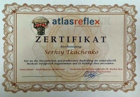 правка Атланта, atlasreflexTh.® , Коррекция Атласа правка Атланта в Украине Черкассах Киеве атластерапия