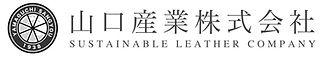 山口産業株式会社 国産ピッグスキンのなめし、染色、仕上げ加工、革の販売