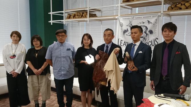 「MATAGI展」開催/繊研新聞掲載のお知らせ